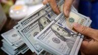 قیمت ارز در صرافی ملی امروز ۹۷/۱۱/۲۹|دلار 12600 تومان شد