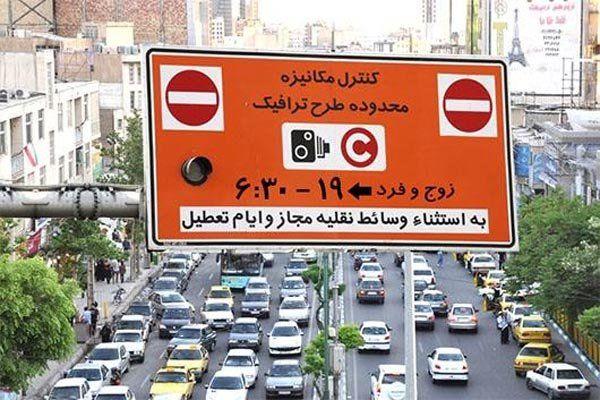 زمان ثبت نام طرح ترافیک ۹۹ خبرنگاران اعلام شد