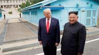 واکنش ترامپ به رخ نمایی رهبر کره شمالی