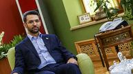 وزیر ارتباطات با نخستوزیر قطر دیدار کرد