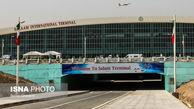 لجستیک ترین فرودگاه کشور منتظر قطار