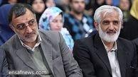 دفاع سروری از انتخاب زاکانی بعنوان شهردار تهران