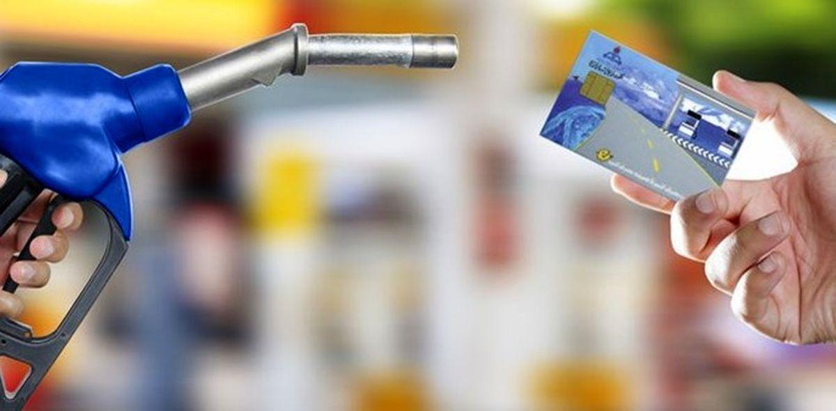 سهمیه بندی بنزین دوباره تغییر می کند؟