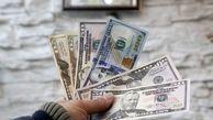 قیمت دلار در بازار آزاد امروز (۹۹/۱۰/۲۶) + جزییات