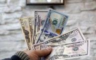 قیمت دلار امروز 31 شهریور 1400 + لیست قیمت دلار و یورو
