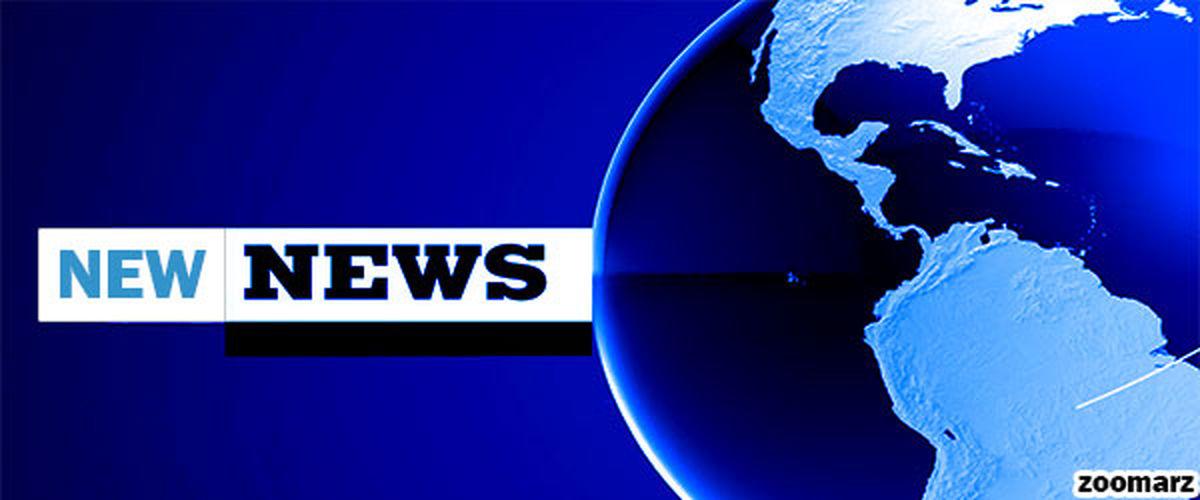 اخبار ارز های دیجیتال