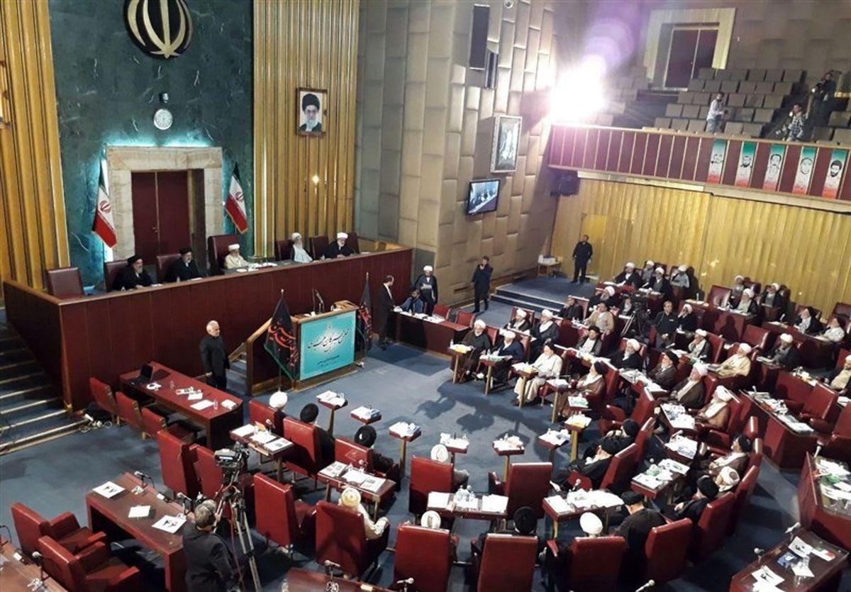 هشتمین اجلاسیه پنجمین دوره مجلس خبرگان آغاز شد