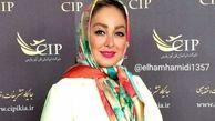 الهام حمیدی  عکس و بیوگرافی الهام حمیدی و همسر اول و دومش