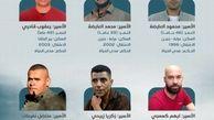 فرار از زندان؛ نسخه مقاومت فلسطین