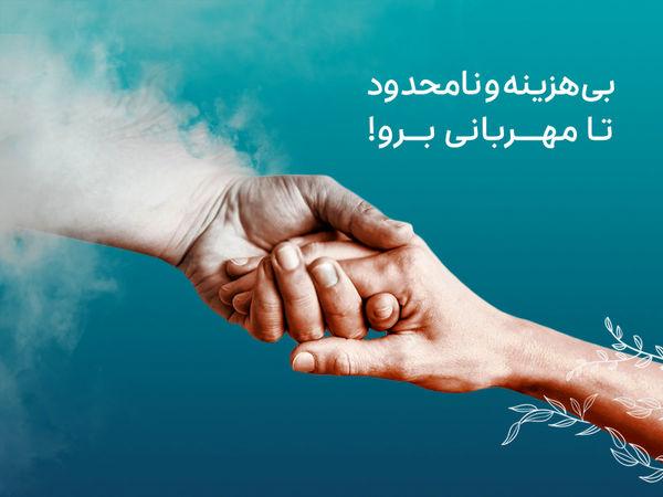 اسنپ حامی خانواده اهدای عضو ایران میشود