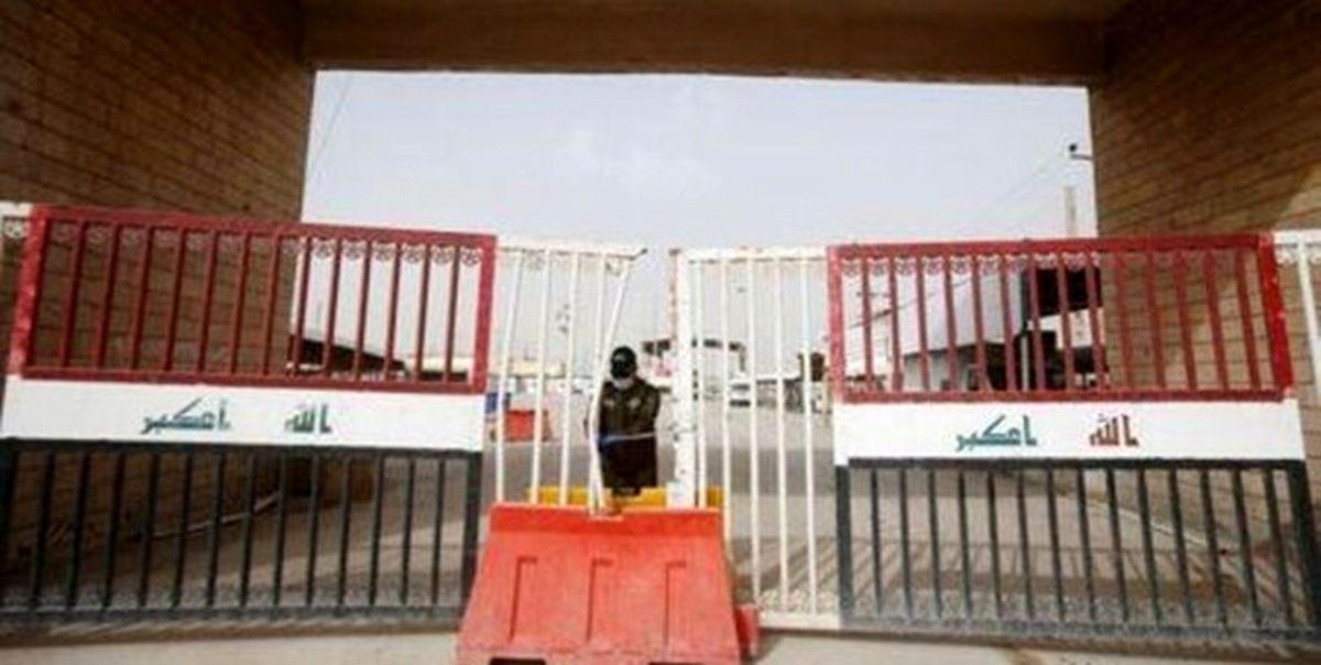 مرز ایران و عراق بسته شد