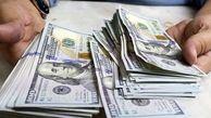 افزایش یکصد هزارتومانی قیمت سکه + نرخ دلار