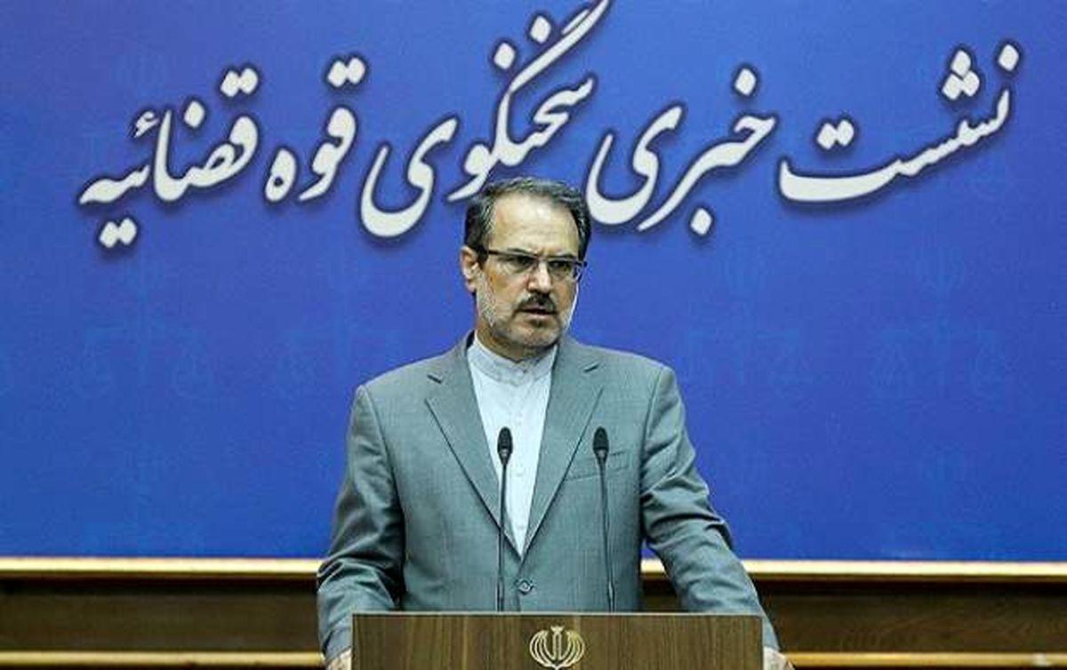 سخنگوی قوه قضائیه: حسین فریدون در زندان / مشایی از مرخصی برنگشته