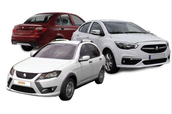 پیش فروش جدید خودرو در سایپا + جدول