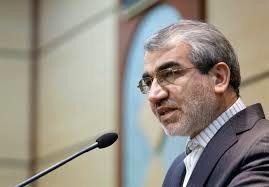 واکنش شورای نگهبان به ادعای محمدرضا خاتمی درباره انتخابات 88: سندی ندارند