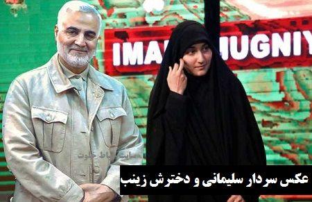 زینب سلیمانی دختر سردار سلیمانی کنار پدر در تصویری شاد - فیلم