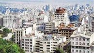 قیمت خانه در شرق تهران چند؟