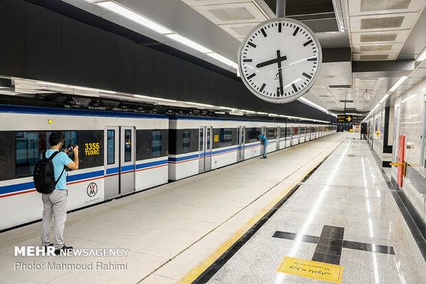 مترو تهران محدود می شود،تعطیل نه