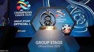 تا 10 روز دیگر زمان ونحوه برگزاری لیگ قهرمانان آسیا اعلام می شود