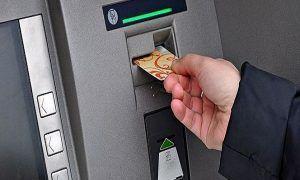 کارت عابر بانک خود را از دستگاه پس بگیرید با یک روش ساده