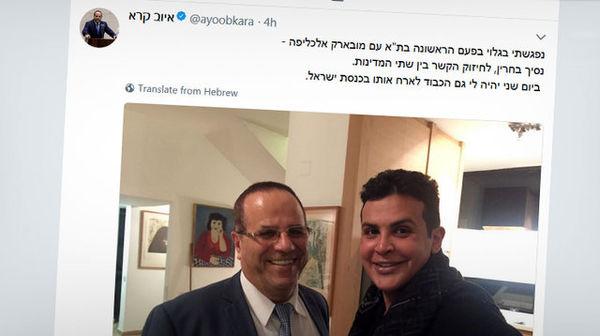 سفر شاهزاده بحرینی به تلآویو و ابراز خرسندی وزیر اسرائیلی از میزبانی او