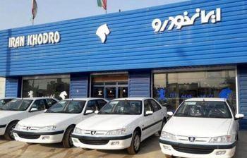 ایران خودرو قیمت ۵ محصول را کاهش داد