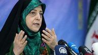 مصاحبه «معصومه ابتکار» با تایمز انگلیس: ایرانیها برابر این تهدیدها تسلیم نمیشوند