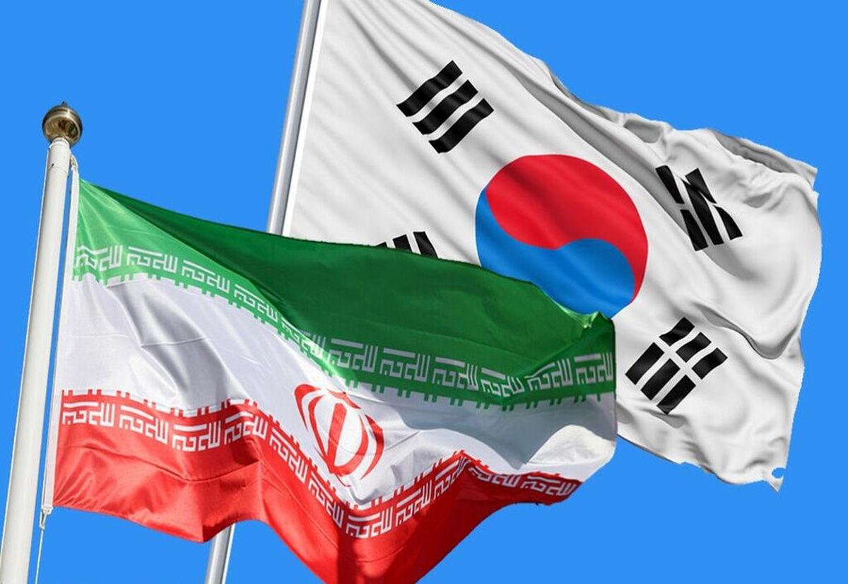 جزئیات جدید از توافق ایران و کره جنوبی