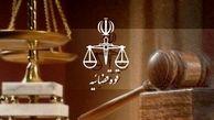 با انگیزه تجاوز در مشهد روی داد/ قتل پسر 5 ساله به دست پسر 13 ساله