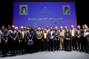 ظریف/ کنفرانس بینالمللی «اقتصاد جهانی و تحریمها»