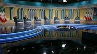 پرتکرارترین کلمات نامزدهای ریاست جمهوری در آخرین مناظره