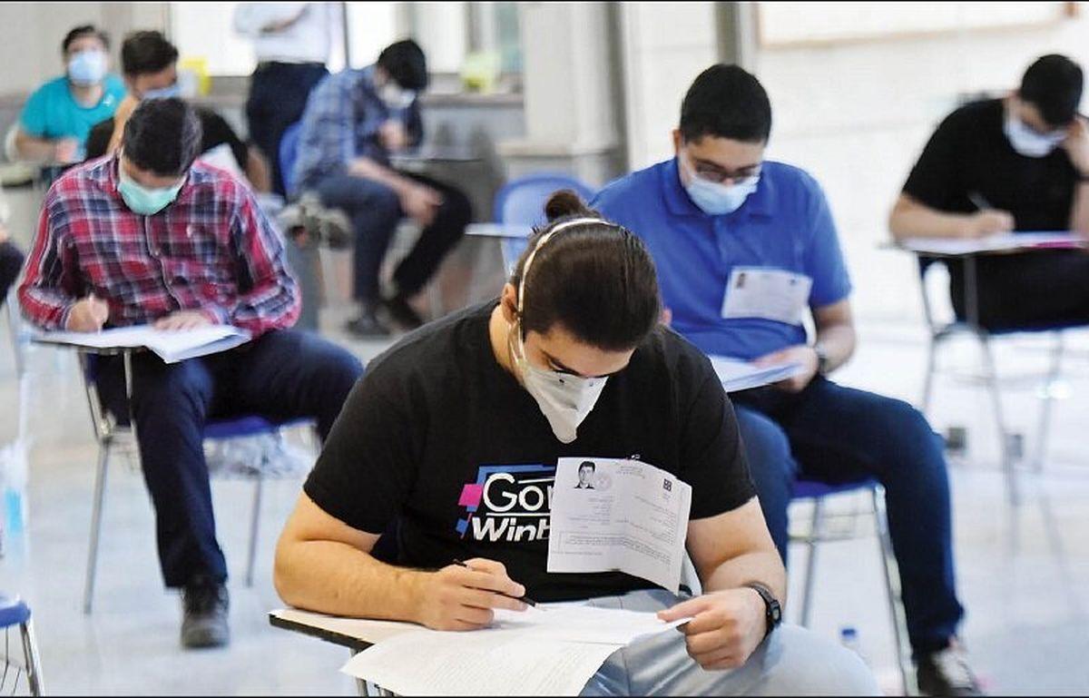 تغییرات گسترده در دروس دانشگاهی؛ حذف رشتههای هنر و زبان خارجی از برخی دانشگاهها