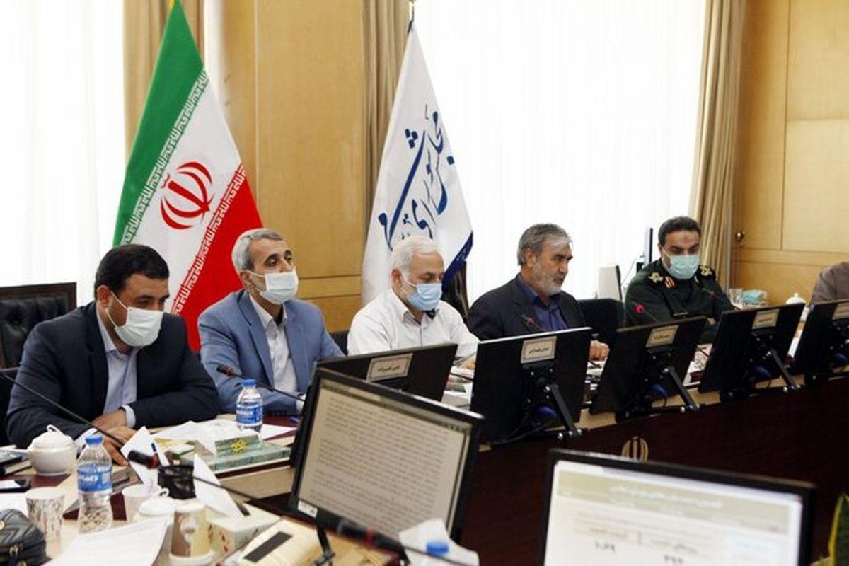 کمیسیون امنیت ملی مجلس گزارش وزارت خارجه درباره برجام را بررسی می کند