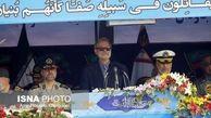 سخنان مهم لاریجانی در مورد قدرت نظامی ایران