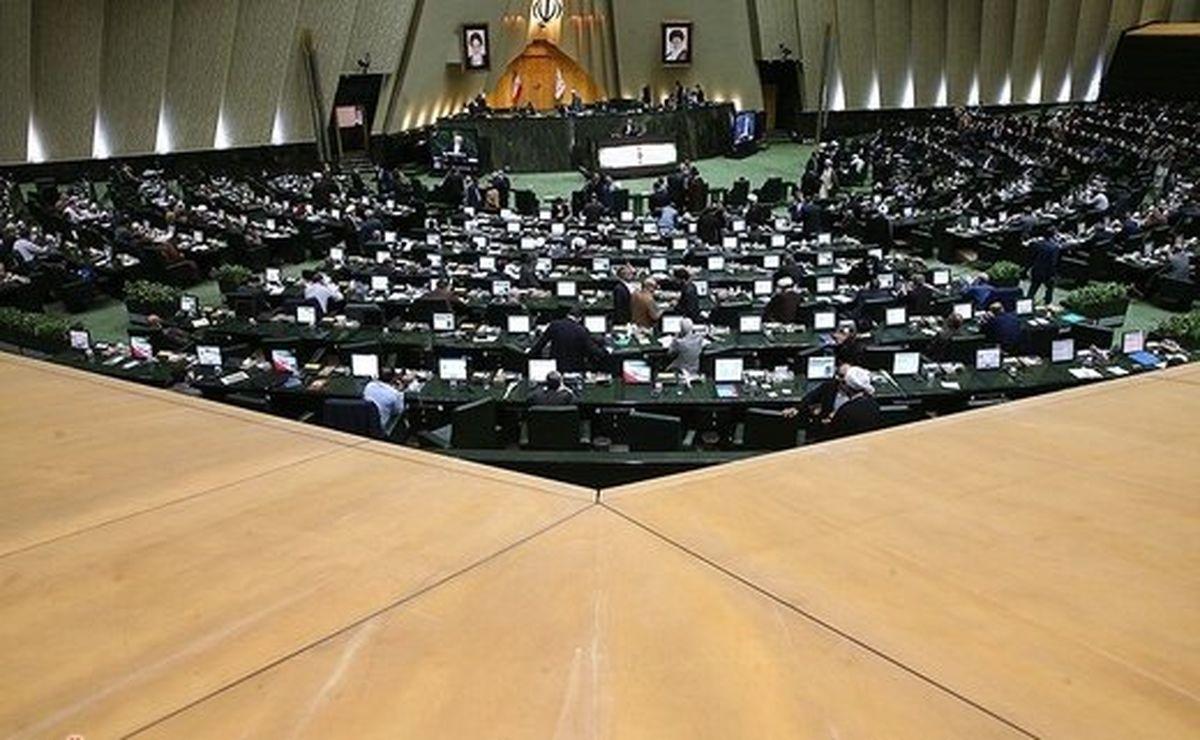 آخرین وضعیت پرونده عنابستانی در هیات نظارت مجلس