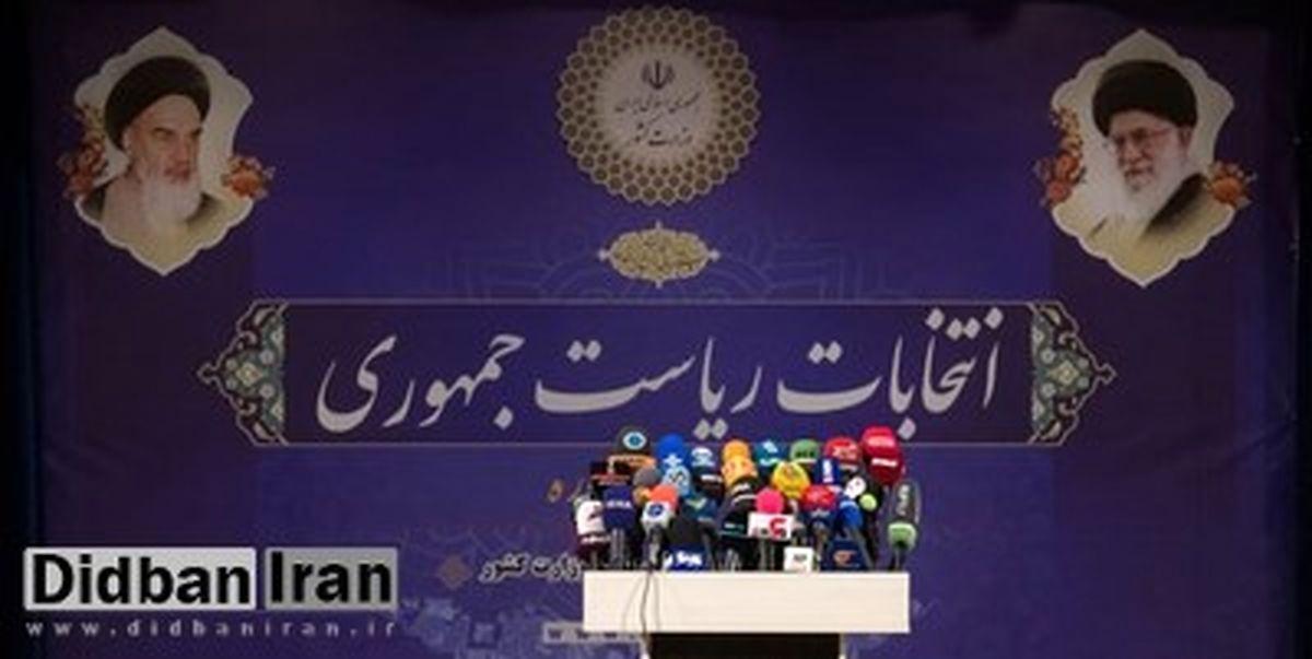 رونمایی از 6 نامزد تاییدصلاحیت شده توسط شورای نگهبان
