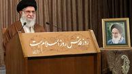 بازتاب سخنرانی رهبر معظم انقلاب بهمناسبت روز جهانی قدس در رسانههای خارجی