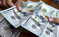 قیمت دلار ترمز برید؛ آخرین نرخ ارزها