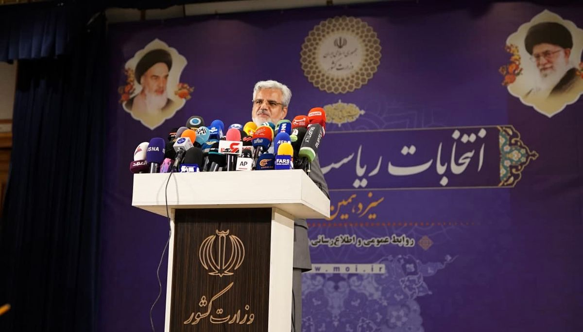 بیانیه محمود صادقی در اعتراض به رد صلاحیتها