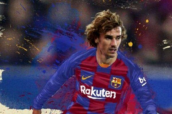 خرید گرانقیمت تاریخ بارسلونا
