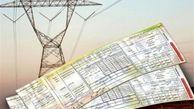 اگر می خواهید هزینه قبض برق را کاهش دهید بخوانید