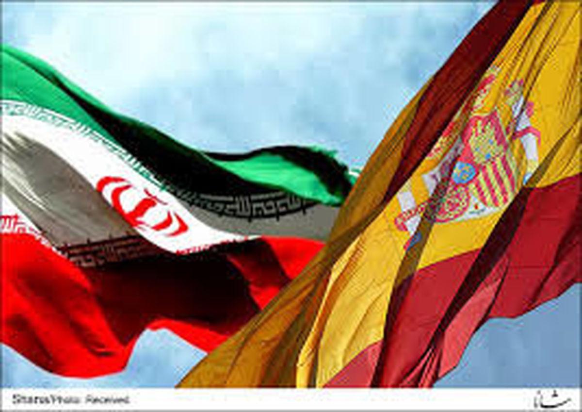 هشدار سفارت ایران در اسپانیا درباره یک موضوع مالی