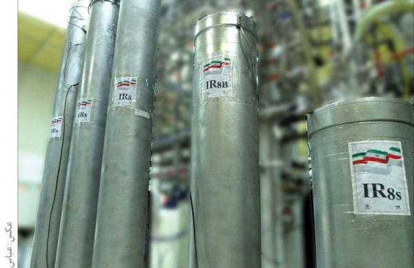 قدرت نمایی ایران با16 سانتریفیوژ بابرچسب غرورآفرین MADE IN IRAN