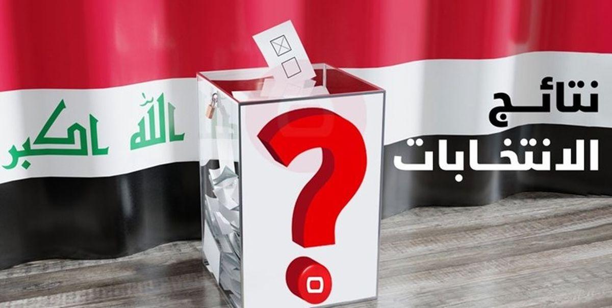 آخرین تغییرات آرای انتخابات عراق
