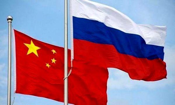 مسکو: این بازی آمریکا با آتش، احمقانه و خطرناک است/ پکن: واشنگتن عواقب تحریمها را بپذیرد