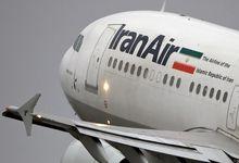 ماجرای فروش ۱۲ فروند هواپیمای خاص در ایران ایر حتی ۷۴۷استثنایی