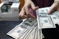 دلار در صرافی های بانکی 11 هزار و 900 تومان