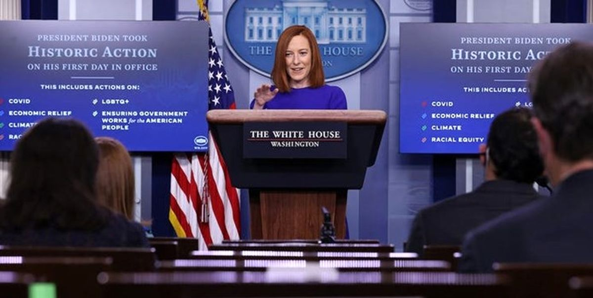 کاخ سفید: گفتوگوهای وین طولانی و دشوار باشد