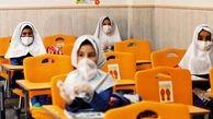 جزئیات سال جدید تحصیلی از زبان وزیر آموزش و پرورش
