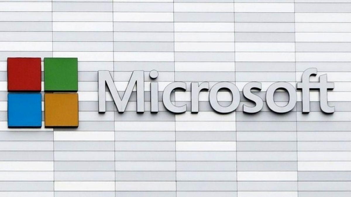 ادعاهای بیاساس مایکروسافت علیه ایران